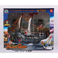 """Пиратский набор """"Корабль"""", арт 50828D"""