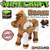 """Игрушка Лошадь из Minecraft - """"Horse"""" - 40 х 35 см."""