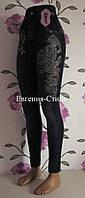 Термо лосины женские под джинсы с узорами и стразами р/р 44-54. Код TL-05, фото 1