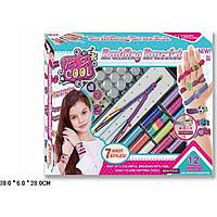 Набор для творчества JX20329/20078A  плетение браслетов в коробке 38*6*28 см