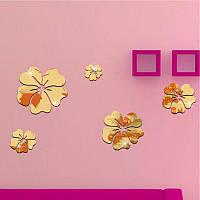Наклейка Цветы зеркальные (золото)