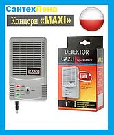 Сигнализатор газа бытовой  MAXI+K