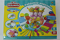 """Набор для творчества """"Мороженое и вафли"""" пластилин, инструменты, формы, в коробке"""