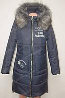 Очень теплая зимняя женская куртка пальто  на синтепоне синее