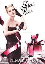 Nina Ricci Ricci Ricci парфюмированная вода 80 ml. (Нина Ричи Ричи Ричи), фото 3