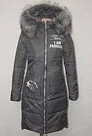 Очень теплая зимняя женская куртка пальто  на синтепоне черное