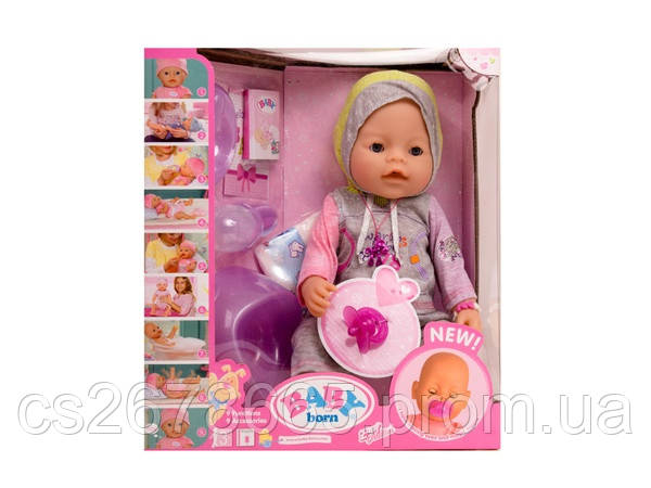 Пупс Baby Born 8020-445B