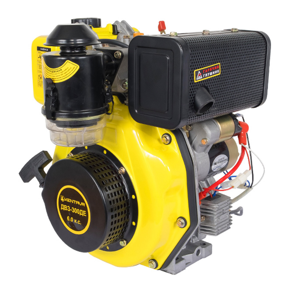 Двигатель дизельный Кентавр ДВУ-300ДЕ (6 л.с., шпонка. вал 25мм, электростарт)