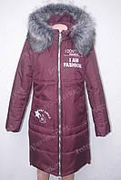 Очень теплая зимняя женская куртка пальто  на синтепоне бардовая