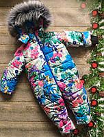 Зимний цельный комбинезон Цветочки (размер 86 см)