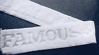 Резинка бельевая с логотипом