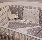 """Бортики в кроватку """"Зигзаги и звёзды"""" в серо-жёлтом цвете., фото 5"""