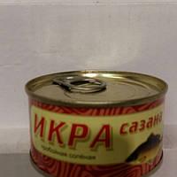 Икра Сазана пробойная, соленая производитель Авистрон 120 грамм