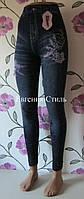 Термо лосины женские под джинсы с узорами и стразами р/р 44-54. Код TL-06, фото 1