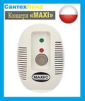 Сигнализатор газа бытовой  MAXI+С