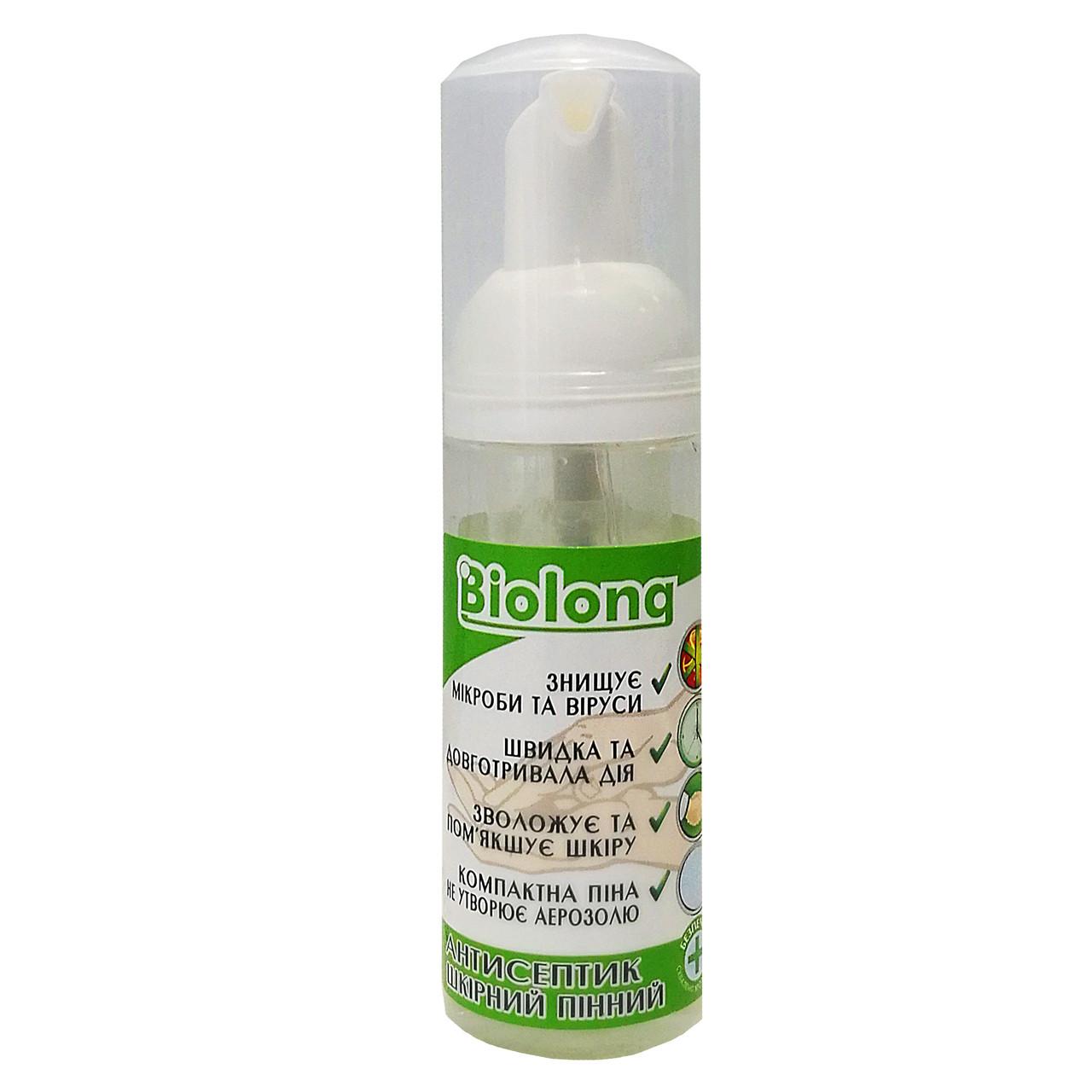 БиоЛонг Пена для гигиенической обработки кожи (200мл)