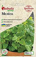 Насіння пряних трав Меліса, 0,2 г