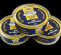 Стерлядь  рыба осетровых пород  Русский Осетр 240 грамм