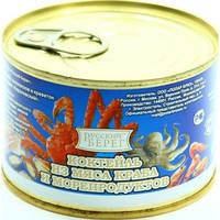 Коктейль из мяса краба и морепродуктов 240 грамм