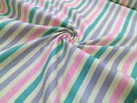 Сатин (хлопковая ткань)зелено-розово-серая полоска