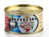 Креветки натуральные очищенные 130 грамм Русский берег