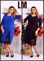 Платье Р 52,54,56,58,60 красивое женское батал 770660 летнее новогоднее деловое миди вечернее гипюровое синее