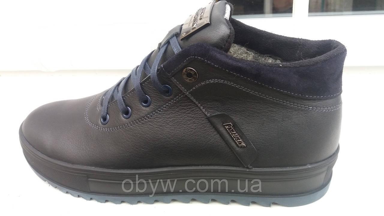 Обувь Ecco зимняя мужская - ОБУВЬ КУРТКИ В НАЛИЧИИ И ЦЕНЫ АКТУАЛЬНЫ в Днепре e2a9eeb6b17