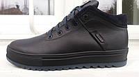 Стильная зимняя обувь Ecco синие и чёрные