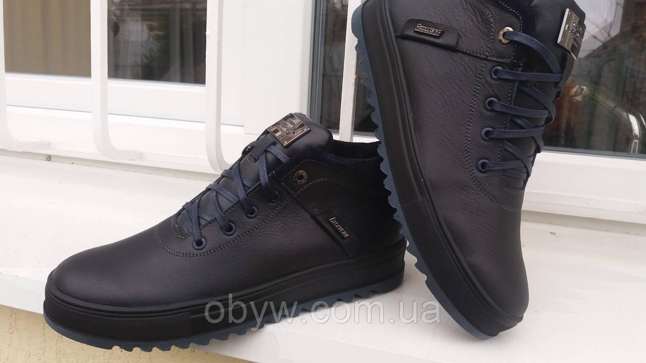 00dc21410715 Обувь Ecco мужская зимняя цвета синий и чёрный - ОБУВЬ КУРТКИ В НАЛИЧИИ И  ЦЕНЫ АКТУАЛЬНЫ