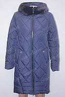 Зимняя женская куртка - пальто Мила от производителя синее
