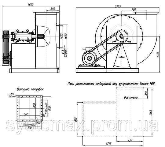 Исполнение №5 ВЦП 7-40 10 (ВРП 140-40 10) пылевой вентилятор габаритные и присоединительные характеристики чертеж