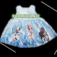 Детское летние платье р. 74 для девочки ткань 100% ПОЛИЭСТЕР 3939 Голубой