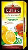 Чай черный Лимон 2 г/20 шт