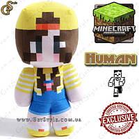 """Игрушка Человек из Minecraft - """"Human"""" - 30 х 15 см."""