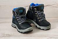 Зимние ботинки для мальчиков, рр 28-32