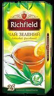 Чай  зеленый  байховый фасованный ТМ Richfield, 40г, фото 1