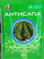 Антисапа з.п. ( метрибузин 700 г\л ) 50 г Оригинал