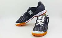 Обувь футбольная сороконожки кожаная ZEL OB-90204-BK (р-р 40-45) (верх-кожа, подошва-PU,черный)