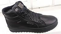 Ботинки кожаные Ecco сhov