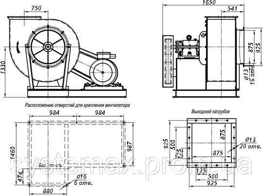 Исполнение №5 ВЦП 7-40 12,5 (ВРП 140-40 12,5) пылевой вентилятор габаритные и присоединительные характеристики чертеж