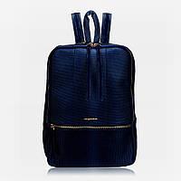 Рюкзак женский синий CengizPakel