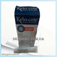 Лечение рубцов и шрамов средство №1 в мире Kelo-cote (Келокот, Келокоут) (10мл. )