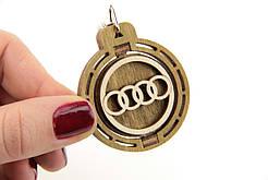 Брелок-крутилка Audi (Ауди) деревянный резной