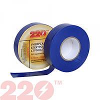 Изолента 0,15мм*18мм*20м синяя 220тм