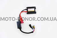 Блок розжига   AC 12V 50W (AMP)   (slim)