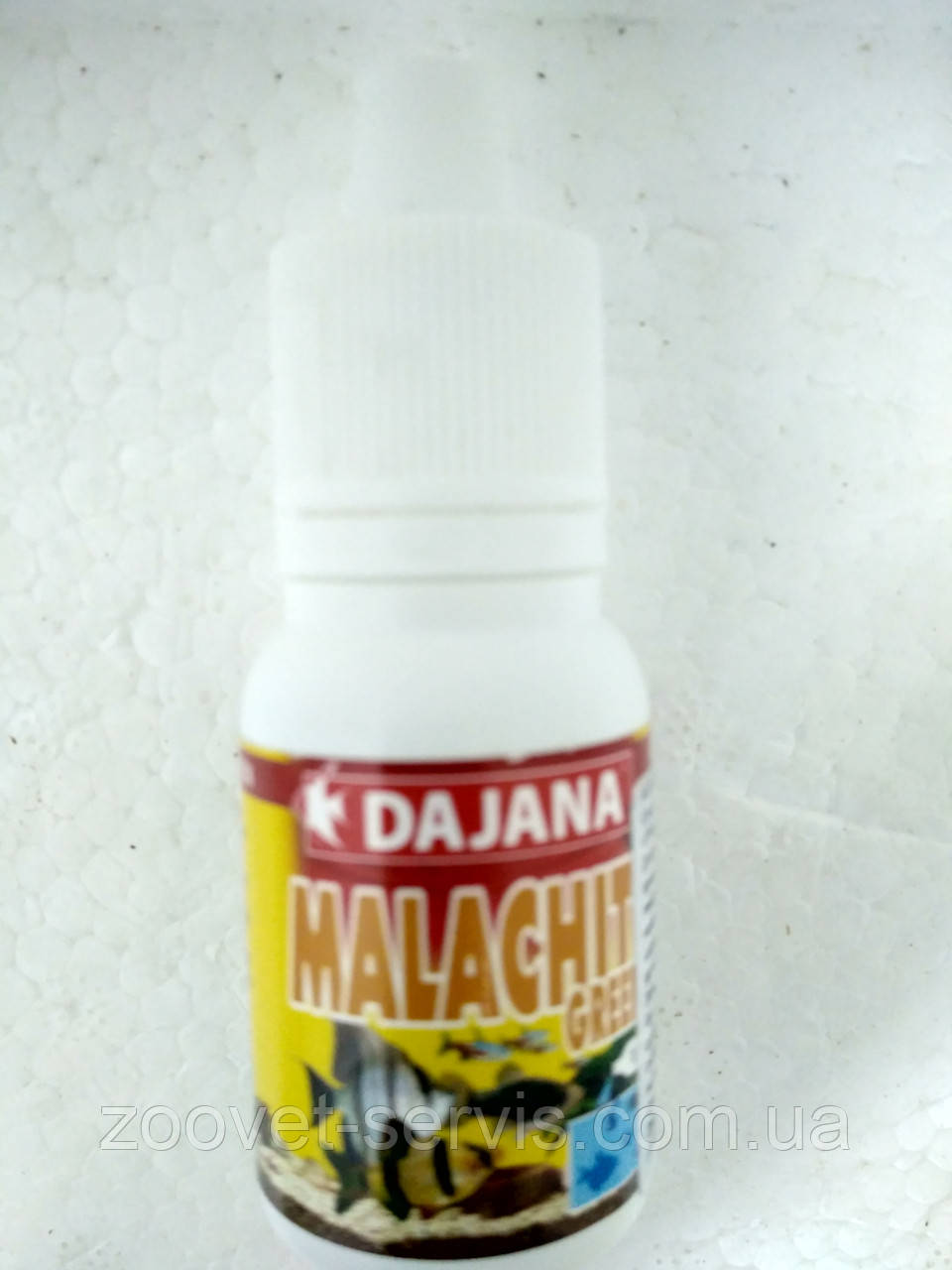 Лекарственный препарат для аквариумных рыб Dajana Malachite Green