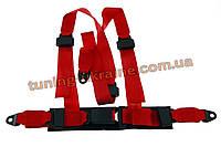 Ремень безопасности 3-х точечный Monza универсальный RED E4
