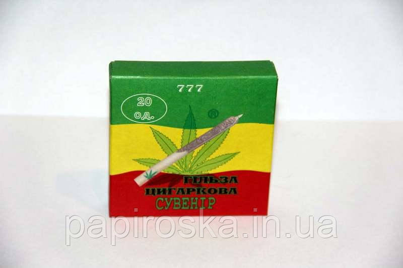 Цигаркові гільзи без тютюну | Гільзи для цигарок | ПРОСТО сувенір!