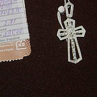 Срібний підвісок хрест