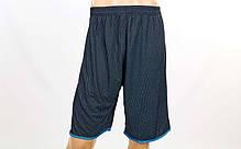 Форма баскетбольная мужская двусторонняя однослойная Ease LD-8801-3, фото 3